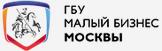 """Государственное бюджетное учреждение """"Малый бизнес Москвы"""""""