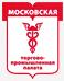 Московская торгово- промышленная палата